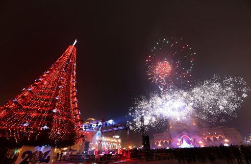 Yerevan New Years Eve 2018